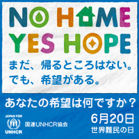 NO HOME YES HOPE