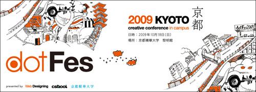 mainimg_kyoto