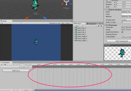 Animation View ことタイムライン