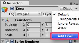 layer_addlayer