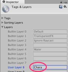 layer_chara