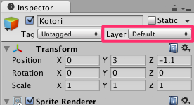 layer_default