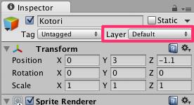 layer_default