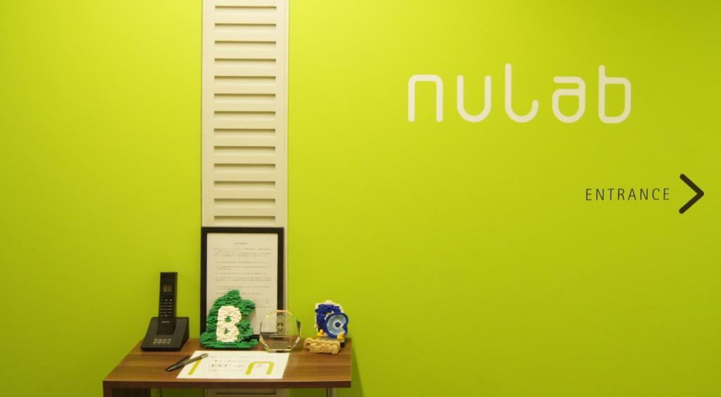 Fun. Creative. Collaboration.   ヌーラボ [Nulab Inc.]