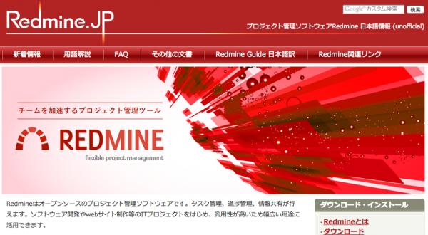 日本語情報サイト