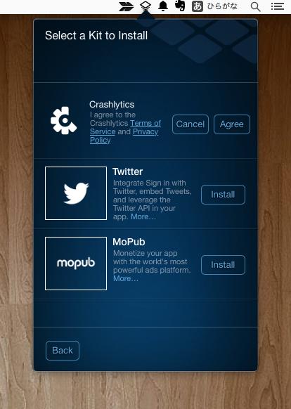 Fabric_app_kit-agree
