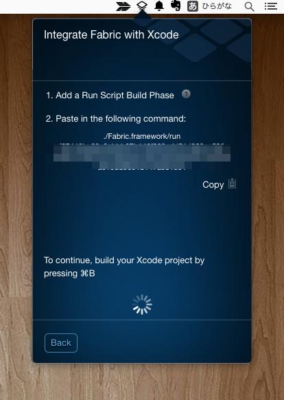 Fabric_app_runscript
