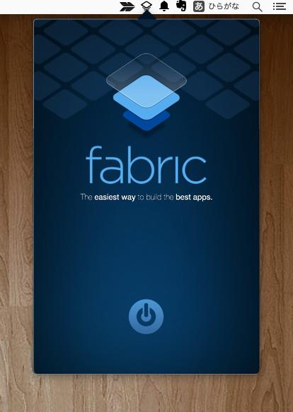 fabric_app