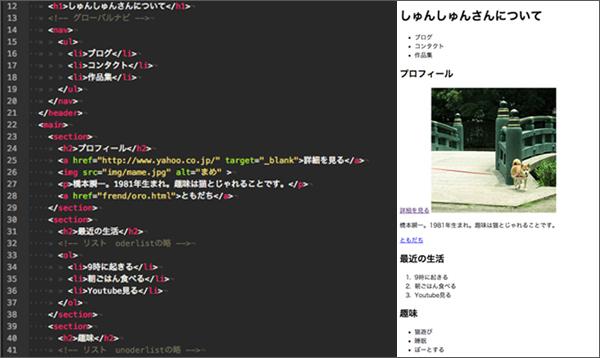 HTML1のコピー
