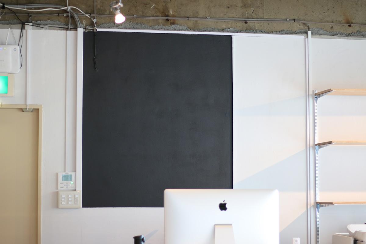 黒板ペイント