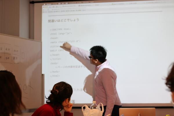 ほんきでHTML