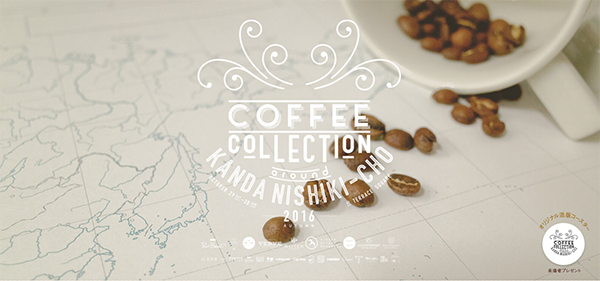 coffeecollection