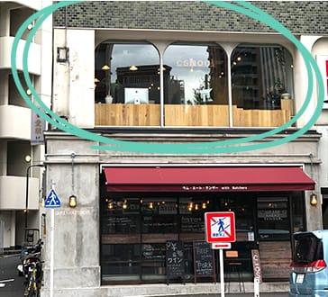 クスールの入っているビル正面の写真