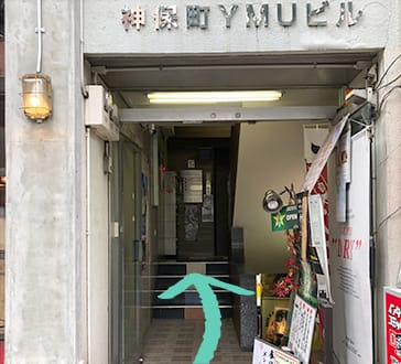クスールの入っているビルの入り口の写真